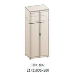Шкаф для одежды и белья ШК-802