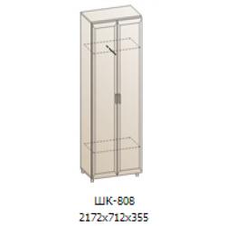 Шкаф для одежды и белья ШК-808