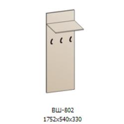 Вешалка ВШ-802