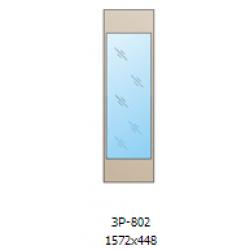 Зеркало ЗР-802
