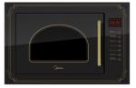 Микроволновая печь TG925BW7-B2