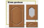 Фрезеровка рисунок Юлия двойная