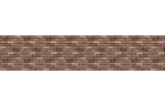 Стеновая панель фотопечать Римский камень коричневый AL-25