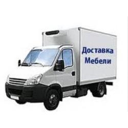 Доставка по Воронежу