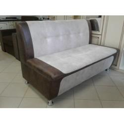 Кухонный диван Гелен без подлокотников Экозамша