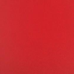 Красная 740