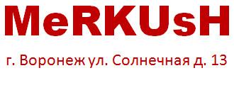 Магазин мебели MeRKUsH в Воронеже
